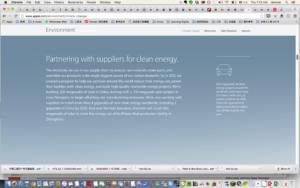 Apple 與鴻海的綠能